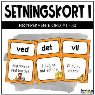 Setningskort med høyfrekvente ord 1